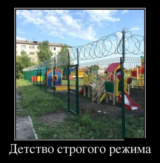 Подборка демотиваторов (30 картинок)