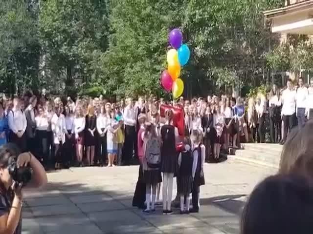 Смешной казус на школьной линейке