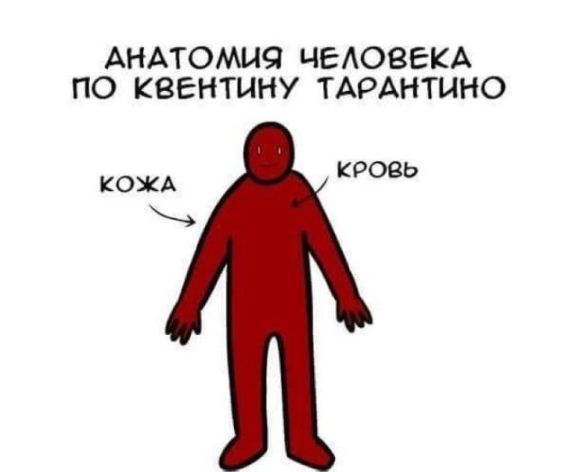 Отборный медицинский юмор (15 фото)