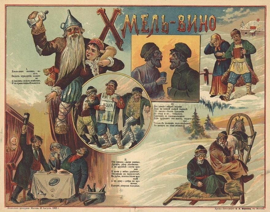 Товары, которые можно было приобрести за 1 рубль в разные исторические периоды