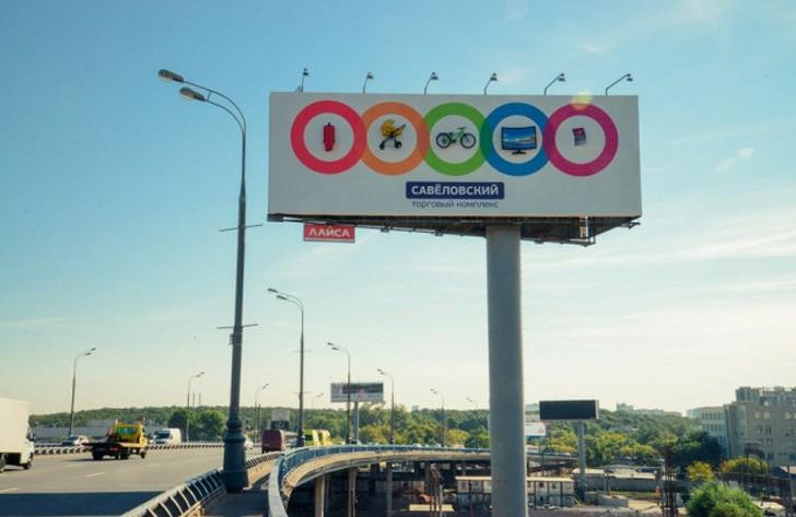 20 крутых рекламных кампаний, которые доказывают, что маркетологи — безбашенный народ