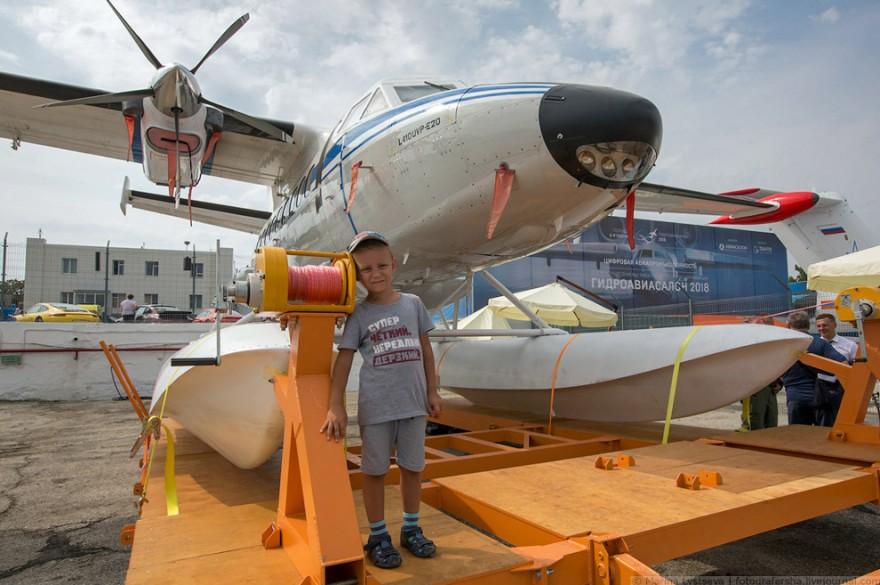 12-й Международный гидроавиасалон в Геленджике