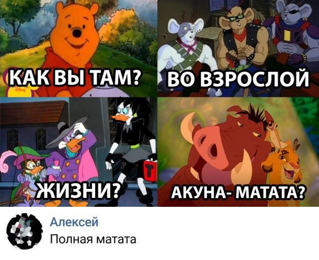 Смешные высказывания и комментарии из социальных сетей (24 скриншота)