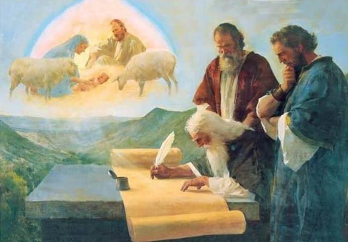 Несколько моментов из Библии, которые вызывают много споров