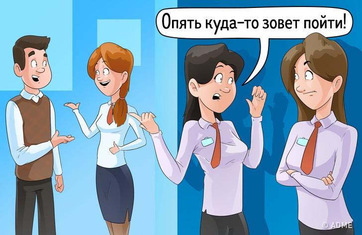 7 самых распространенных ошибок в общении с коллегами