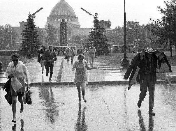 Московское землетрясение 1977 года