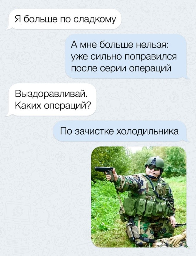 СМС-переписки с неожиданным финалом (18 фото)