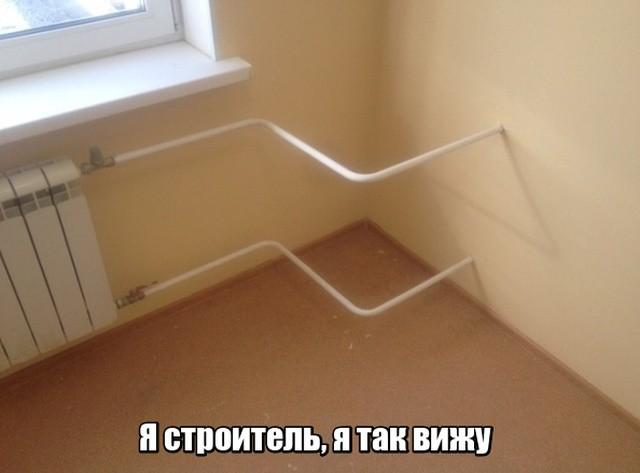 Подборка смешных картинок (20 фото)
