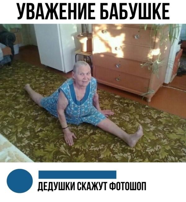 Подборка смешных картинок (27 фото)