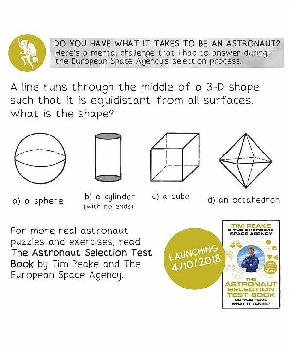 Головоломки для астронавтов