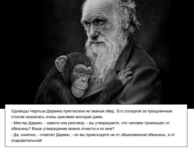 Истории из жизни известных людей (10 фото)