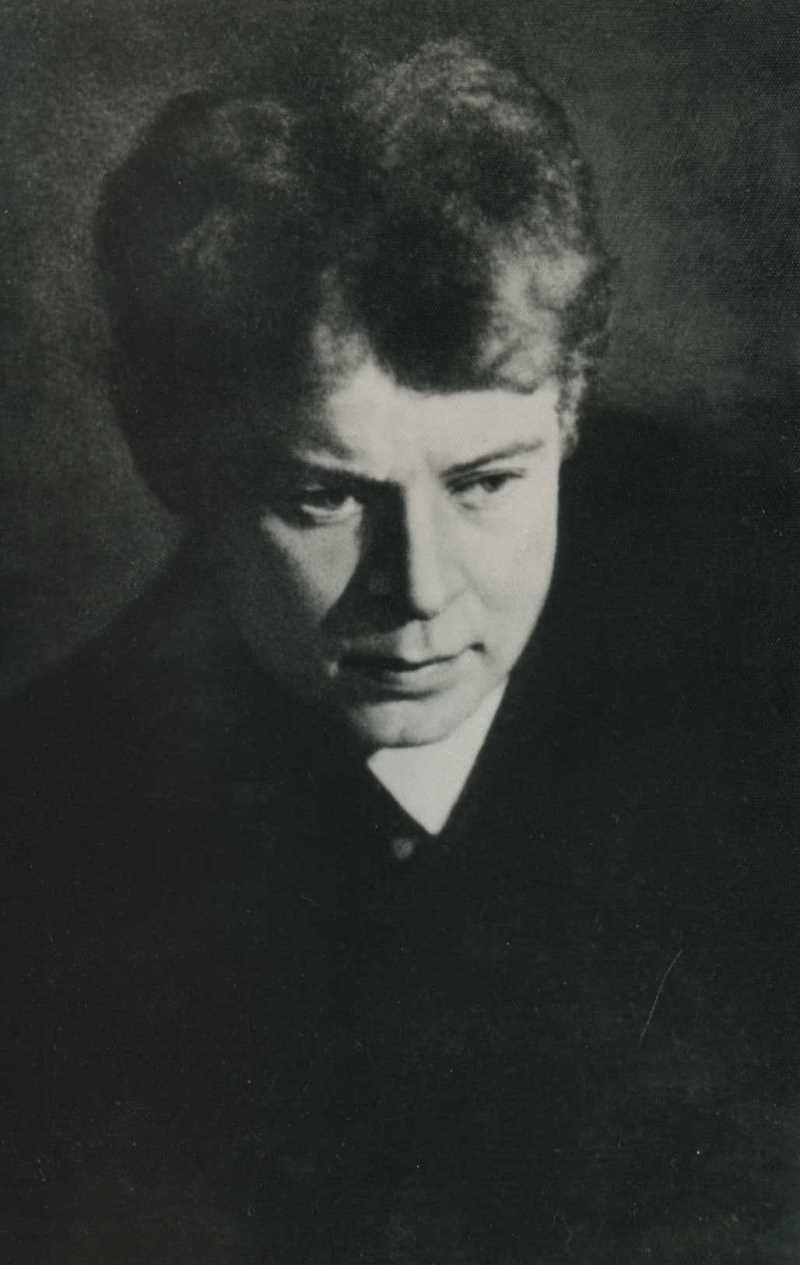 История жизни Сергея Есенина