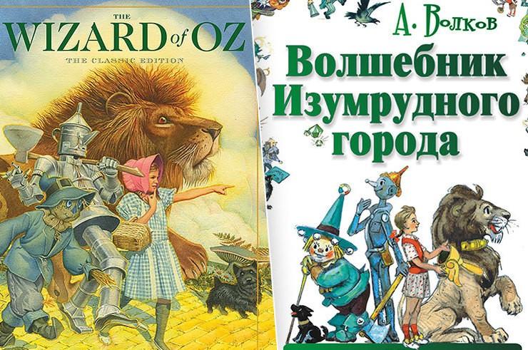 Советские писатели, укравшие чужие сказки