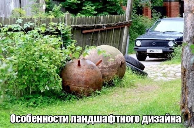 Подборка смешных картинок (21 фото)