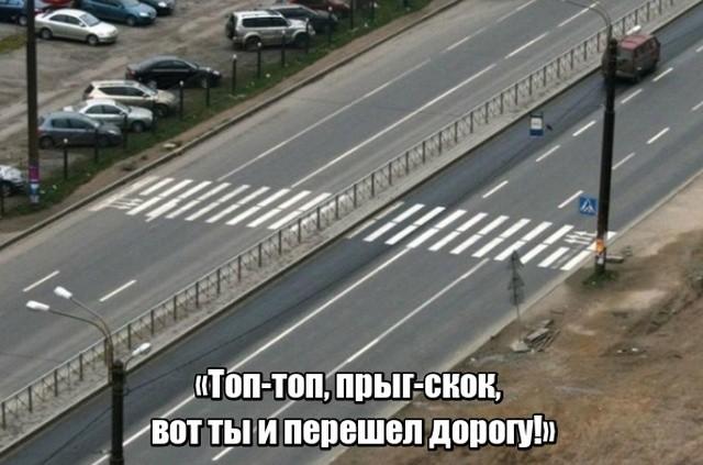 «Забота» по-русски