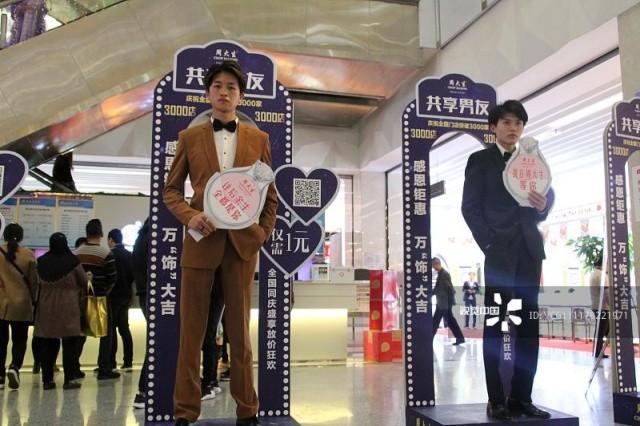 Новая услуга в китайских супермаркетах: «Спутник напрокат» (3 фото)