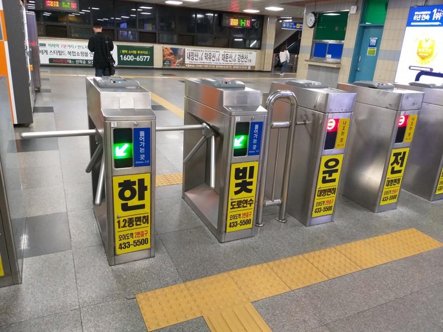 Как устроено метро в Южной Корее