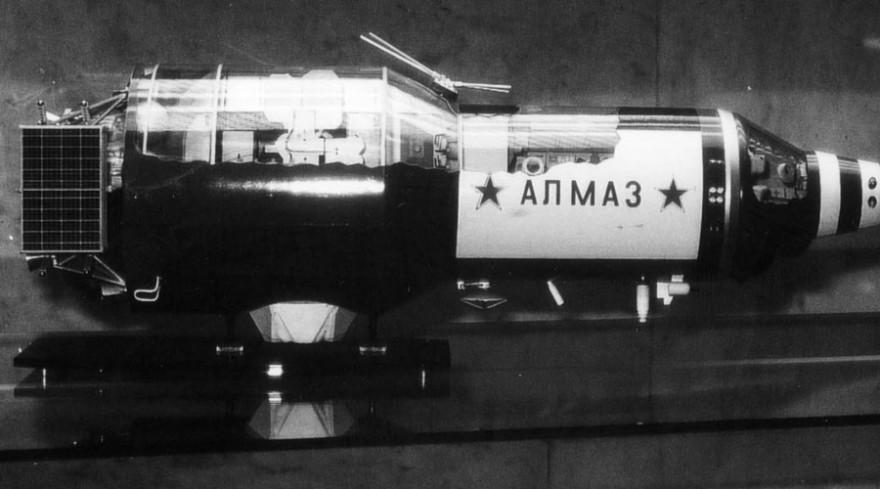 Секретная боевая космическая станция СССР