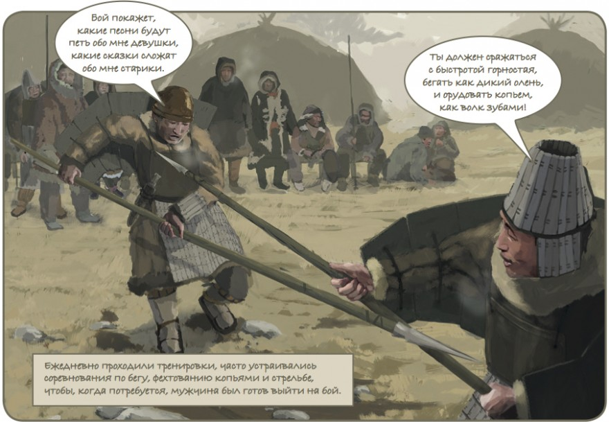 Чукчи — воины ледовых широт