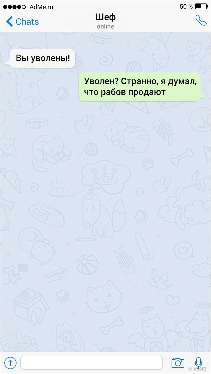 15 СМС от людей, которые держали все в себе. До сегодняшнего дня