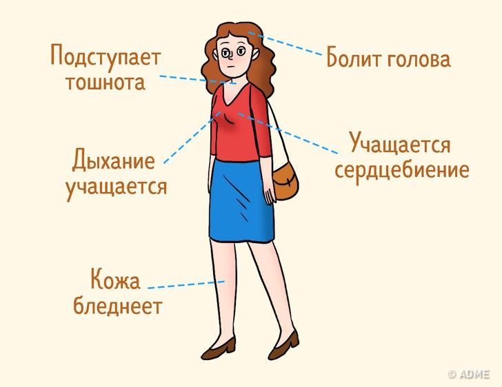 Несколько простых способов справиться с нахлынувшей тревогой