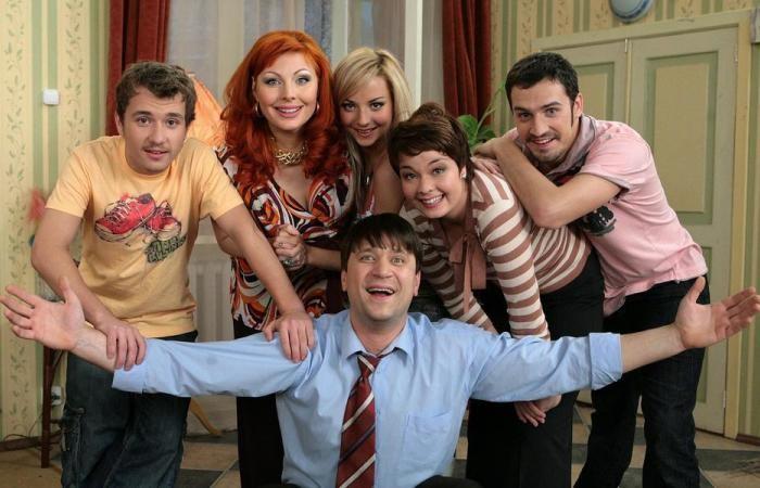 Актеры сериала «Счастливы вместе» 12 лет спустя