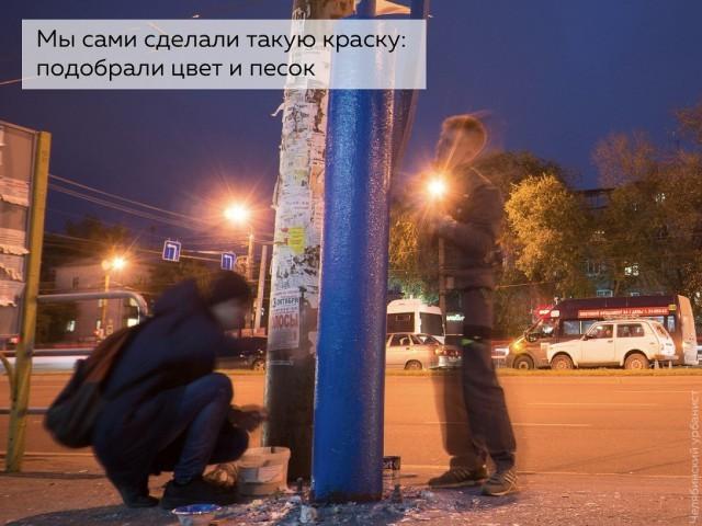 Активист в Челябинске нашел способ борьбы с объявлениями на столбах (4 фото)