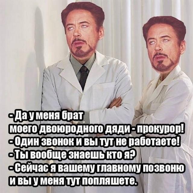 Веселый медицинский юмор (32 фото)