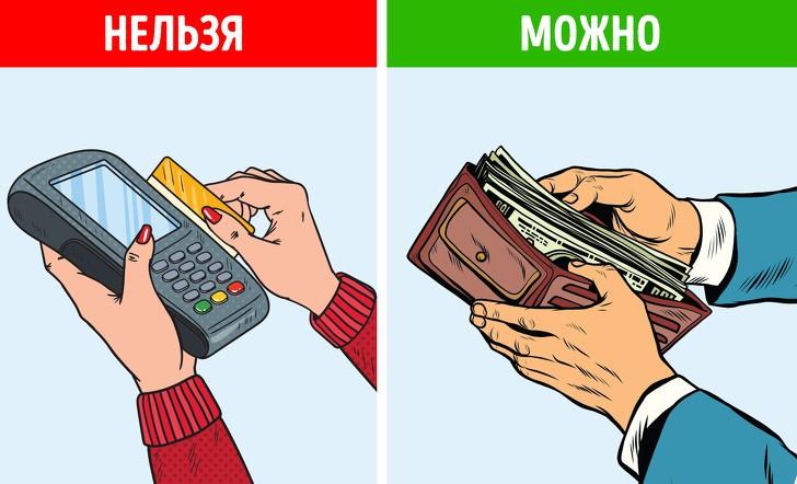 9 хитростей, которые позволят тратить меньше