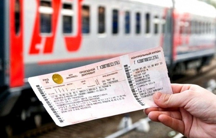Советы, которые помогут не переплачивать за билеты на поезд