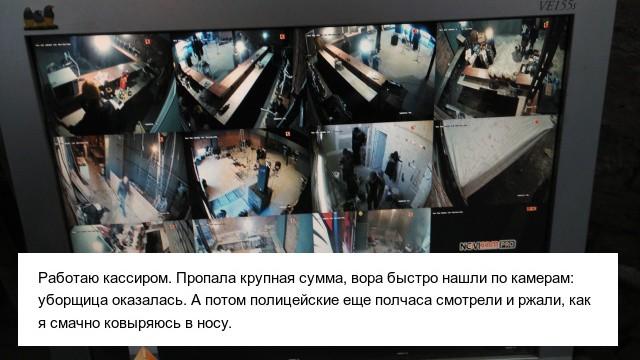 Люди делятся своими рабочими фейлами (15 фото)