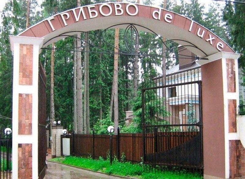 Продается дом за 1,9 млрд. рублей