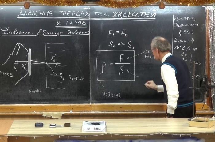 Одесский учитель физики собрал больше 8 миллионов просмотров на YouTube
