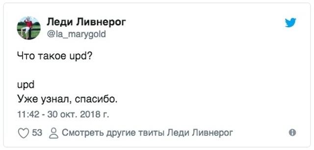 Шутки и высказывания из Твиттера (25 скриншотов)