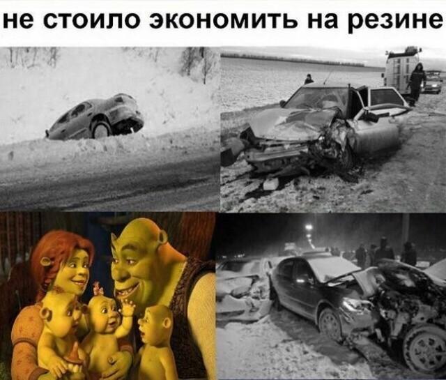 Незамысловатый юмор (27 фото)