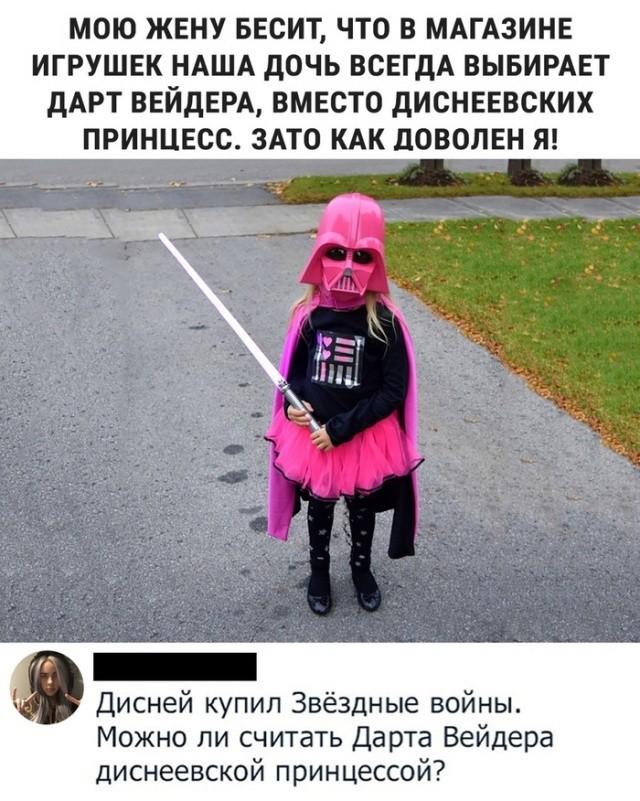 Подборка смешных картинок (25 фото)