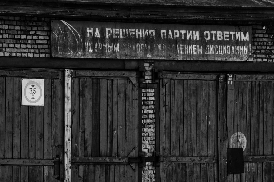 Диксон — самая северная обитаемая часть России