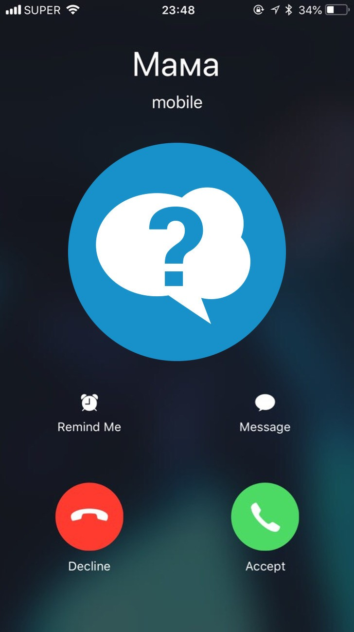 Как защитить себя и своих близких от телефонных мошенников