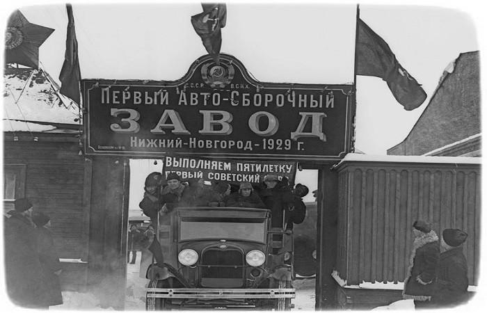 Капиталисты на строительстве коммунизма в СССР
