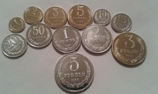 Наиболее дорогие монеты СССР