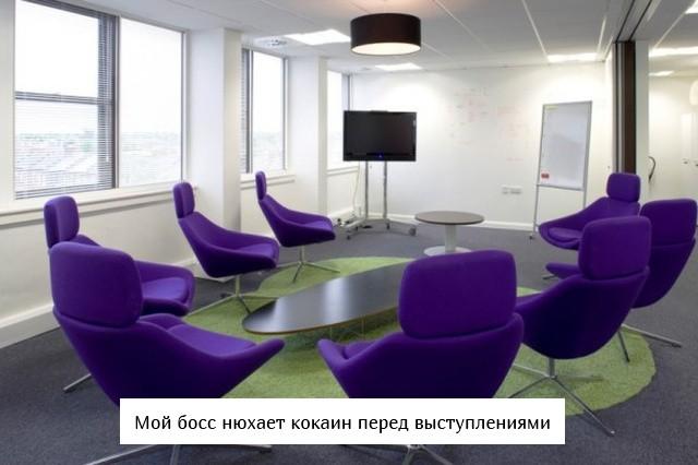 Вещи, которые люди не должны были знать о своем рабочем месте (19 фото)