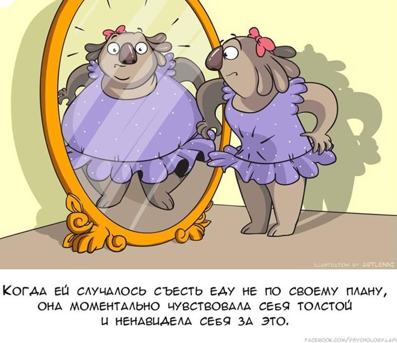 Психолог создала комикс, который рассказывает о расстройствах пищевого поведения. Его важно увидеть каждой женщине