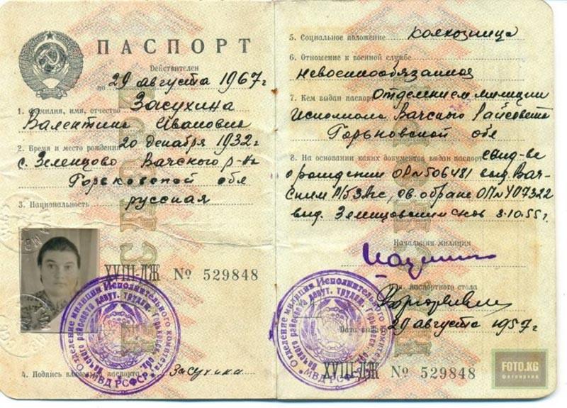 Гласные и негласные запреты в СССР