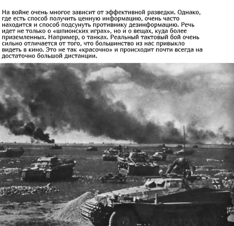 Почему на ствол советских танков вешали ведро? (5 фото)