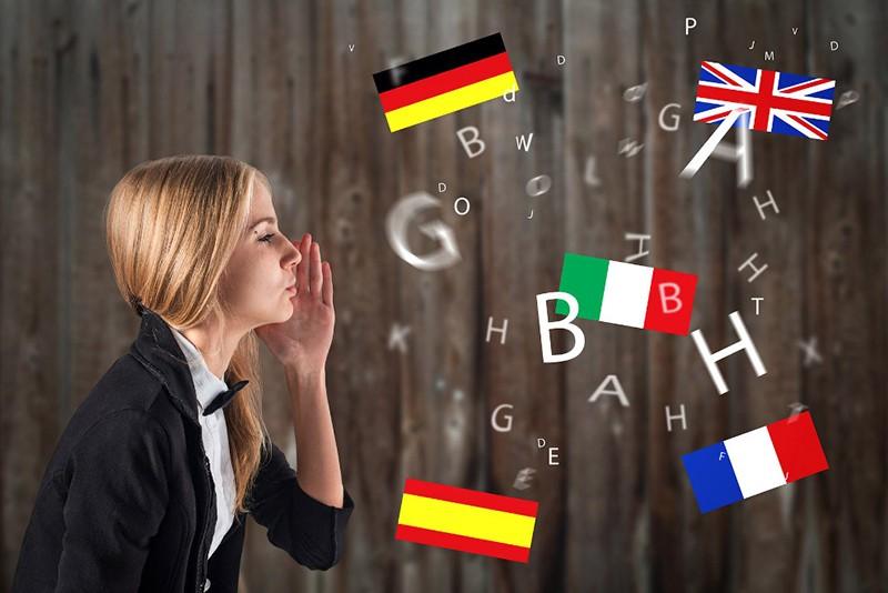 Язык в нашей памяти занимает всего 1.5 мегабайта