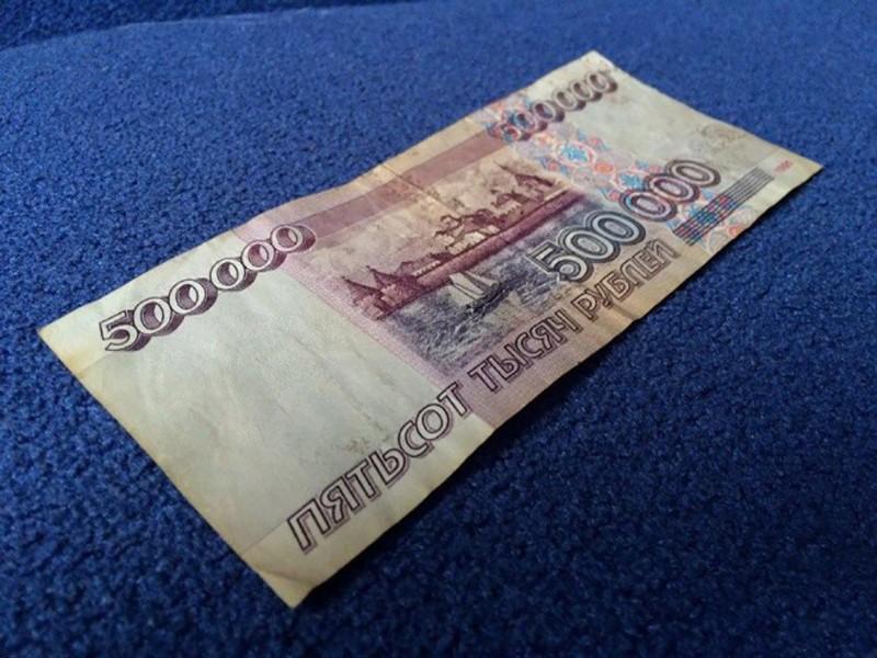 Дорогостоящая банкнота из 90-х