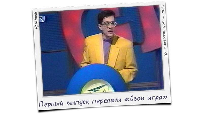 Каким был мир без рунета